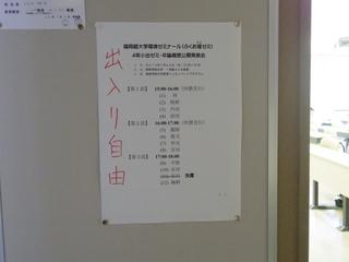 IMGP4331.JPG